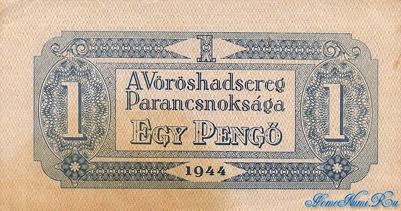 http://homonumi.ru/pic/n/Hungary/P-M2b-b.jpg