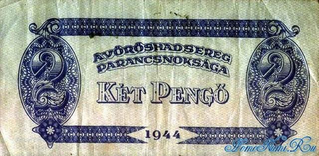 http://homonumi.ru/pic/n/Hungary/P-M3-b.jpg