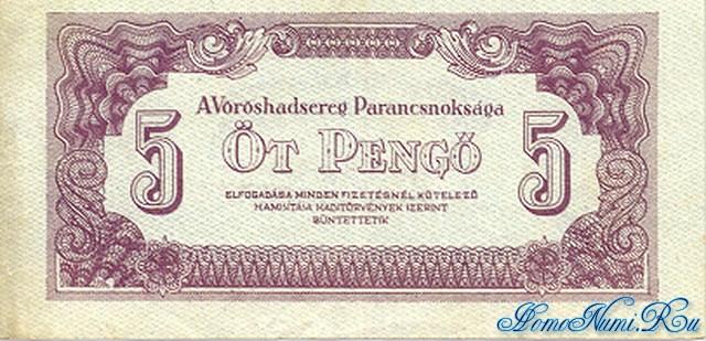 http://homonumi.ru/pic/n/Hungary/P-M4-b.jpg