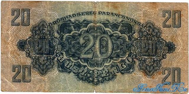http://homonumi.ru/pic/n/Hungary/P-M6b-b.jpg