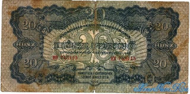 http://homonumi.ru/pic/n/Hungary/P-M6b-f.jpg