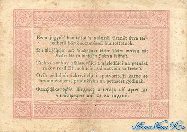 http://homonumi.ru/pic/n/Hungary/P-S116-b.jpg