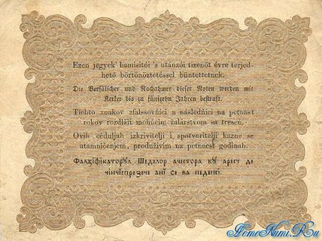 http://homonumi.ru/pic/n/Hungary/P-S117-b.jpg