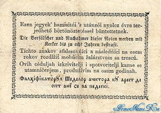 http://homonumi.ru/pic/n/Hungary/P-S122-b.jpg