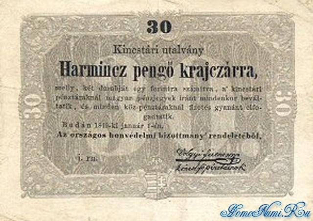 http://homonumi.ru/pic/n/Hungary/P-S122-f.jpg