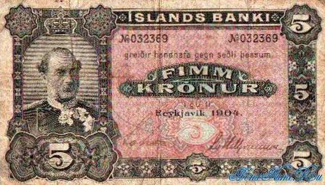 http://homonumi.ru/pic/n/Iceland/P-10-f.jpg