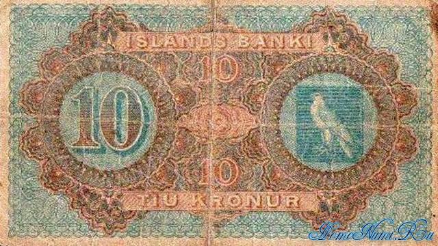 http://homonumi.ru/pic/n/Iceland/P-11-b.jpg