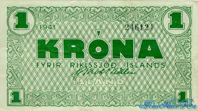 http://homonumi.ru/pic/n/Iceland/P-22b-f.jpg