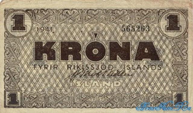 http://homonumi.ru/pic/n/Iceland/P-22e-f.jpg