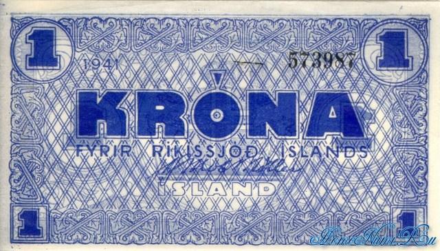 http://homonumi.ru/pic/n/Iceland/P-22j-f.jpg