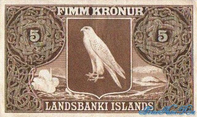 http://homonumi.ru/pic/n/Iceland/P-23-b.jpg