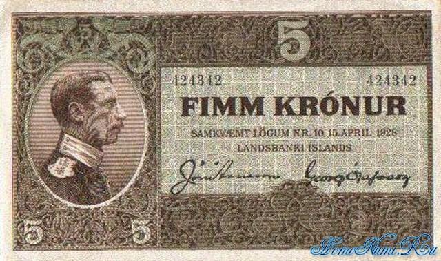 http://homonumi.ru/pic/n/Iceland/P-23-f.jpg