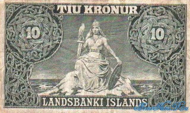 http://homonumi.ru/pic/n/Iceland/P-24-b.jpg