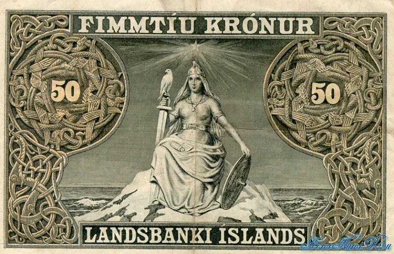 http://homonumi.ru/pic/n/Iceland/P-25-b.jpg