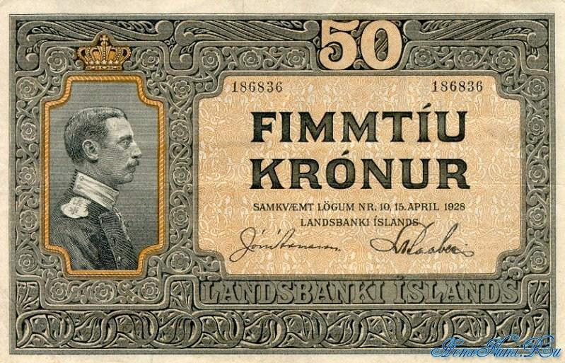 http://homonumi.ru/pic/n/Iceland/P-25-f.jpg
