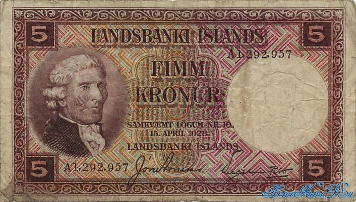 http://homonumi.ru/pic/n/Iceland/P-27-f.jpg