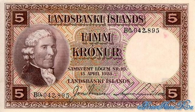 http://homonumi.ru/pic/n/Iceland/P-27a-f.jpg