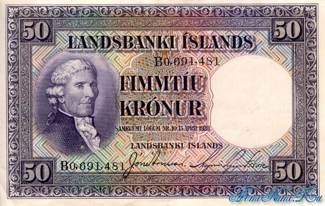 http://homonumi.ru/pic/n/Iceland/P-29a-f.jpg