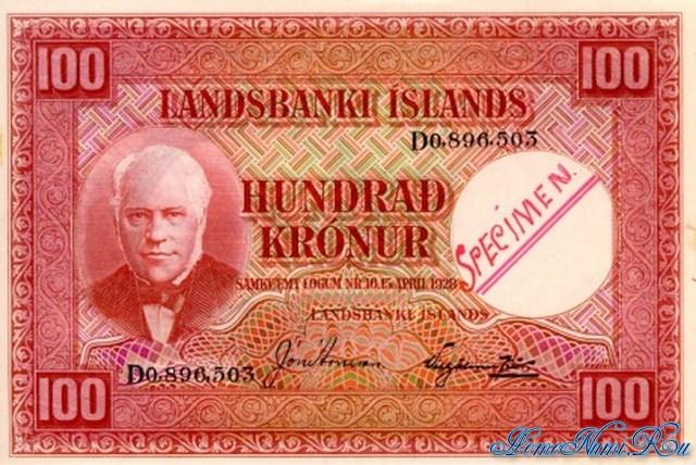 http://homonumi.ru/pic/n/Iceland/P-30s-f.jpg