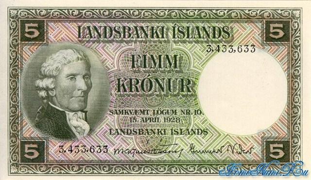 http://homonumi.ru/pic/n/Iceland/P-32a-f.jpg