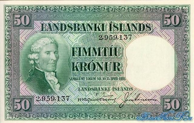 http://homonumi.ru/pic/n/Iceland/P-34a-f.jpg
