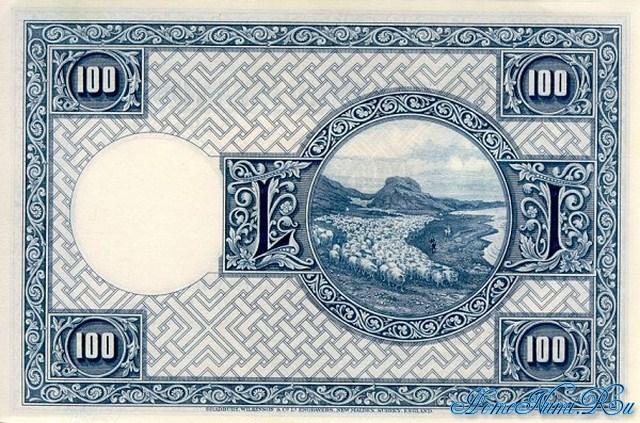 http://homonumi.ru/pic/n/Iceland/P-35a-b.jpg