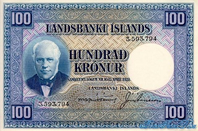 http://homonumi.ru/pic/n/Iceland/P-35a-f.jpg