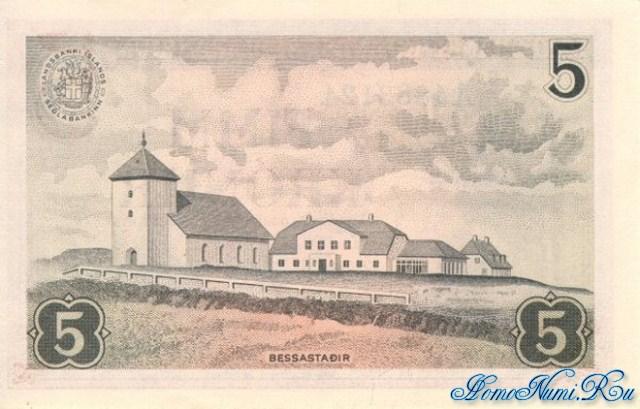 http://homonumi.ru/pic/n/Iceland/P-37a-b.jpg