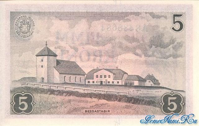 http://homonumi.ru/pic/n/Iceland/P-37b-b.jpg
