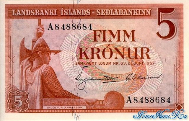 http://homonumi.ru/pic/n/Iceland/P-37b-f.jpg