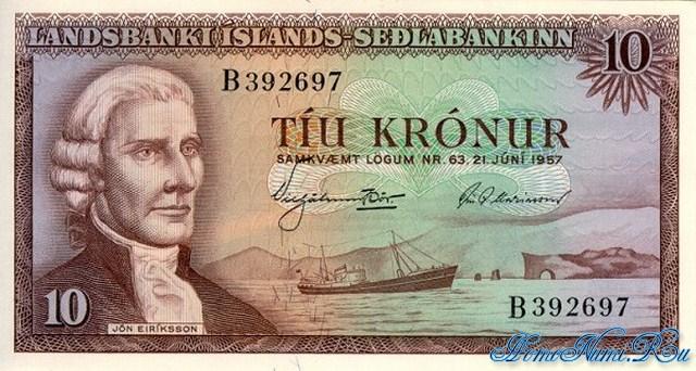 http://homonumi.ru/pic/n/Iceland/P-38a-f.jpg