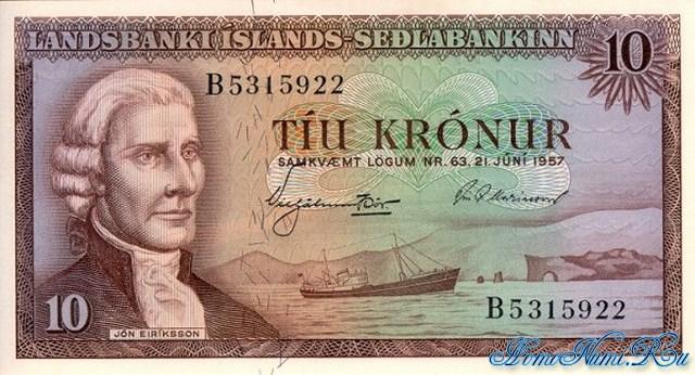 http://homonumi.ru/pic/n/Iceland/P-38b-f.jpg