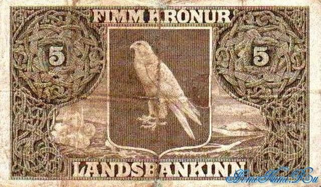 http://homonumi.ru/pic/n/Iceland/P-4-b.jpg