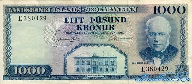 http://homonumi.ru/pic/n/Iceland/P-41a-f.jpg