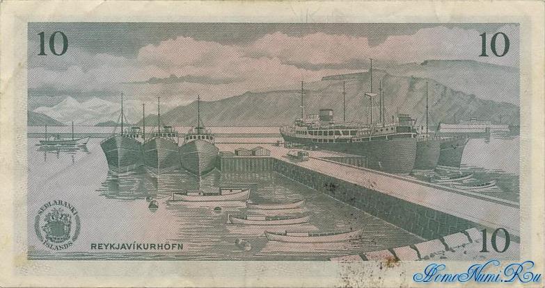 http://homonumi.ru/pic/n/Iceland/P-42-b.jpg