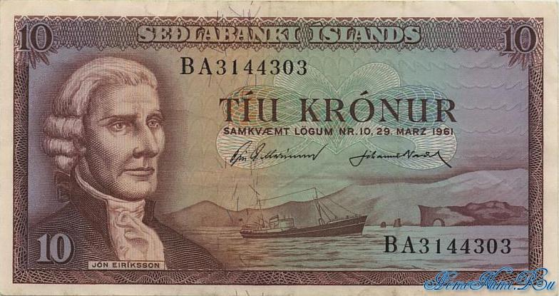 http://homonumi.ru/pic/n/Iceland/P-42-f.jpg