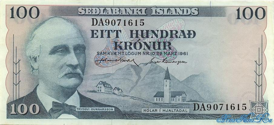 http://homonumi.ru/pic/n/Iceland/P-44-f.jpg