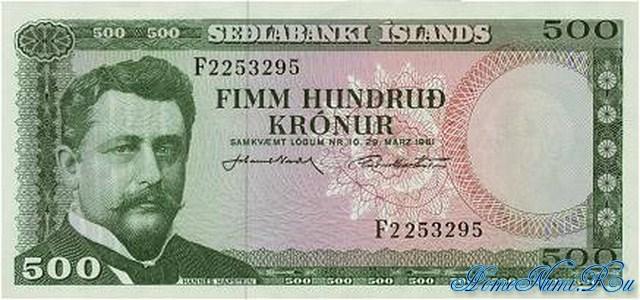 http://homonumi.ru/pic/n/Iceland/P-45-f.jpg