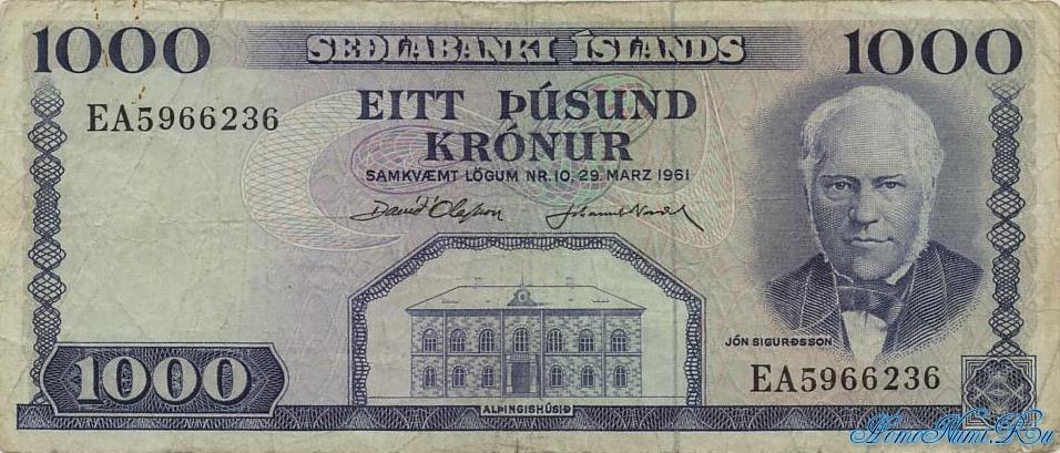 http://homonumi.ru/pic/n/Iceland/P-46-f.jpg