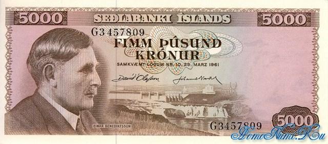 http://homonumi.ru/pic/n/Iceland/P-47-f.jpg