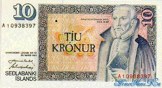 http://homonumi.ru/pic/n/Iceland/P-48-f.jpg