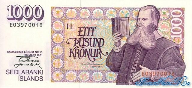 http://homonumi.ru/pic/n/Iceland/P-52-f.jpg