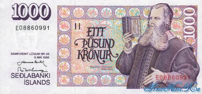 http://homonumi.ru/pic/n/Iceland/P-56-f.jpg