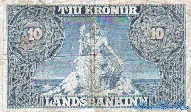 http://homonumi.ru/pic/n/Iceland/P-5a-b.jpg