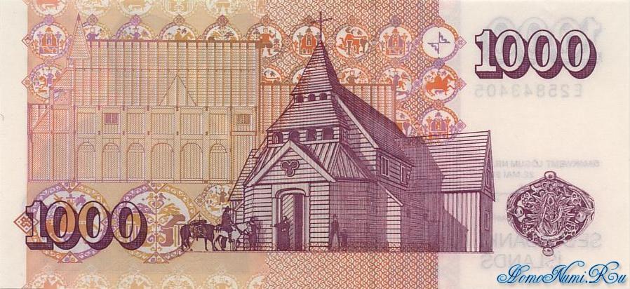 http://homonumi.ru/pic/n/Iceland/P-60-b.jpg