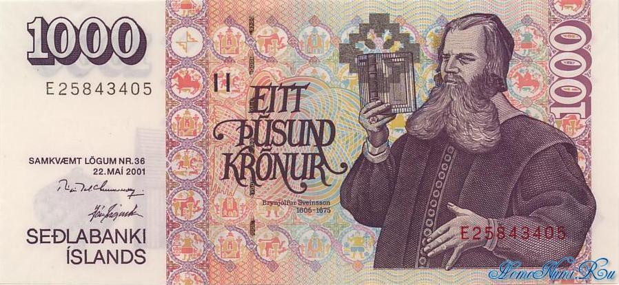 http://homonumi.ru/pic/n/Iceland/P-60-f.jpg