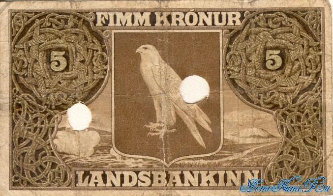 http://homonumi.ru/pic/n/Iceland/P-7b-b.jpg