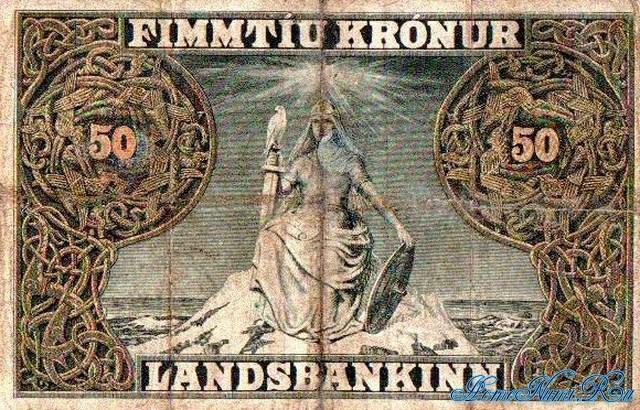 http://homonumi.ru/pic/n/Iceland/P-9-b.jpg