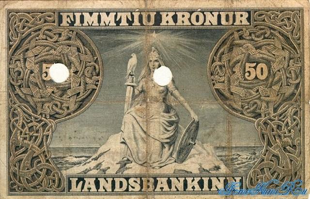 http://homonumi.ru/pic/n/Iceland/P-9b-b.jpg