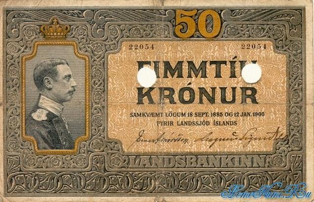 http://homonumi.ru/pic/n/Iceland/P-9b-f.jpg